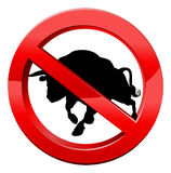 No Bull Royalty Free Stock Photos
