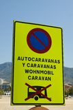 No Caravan Sign Royalty Free Stock Photo