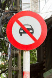 No cars allowed sign Stock Photo