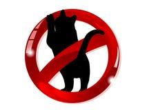 No cats Stock Photo