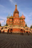 No centro de Moscou - Kremlin Imagem de Stock Royalty Free