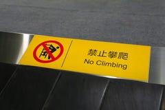 No Climbing Warning Sign royalty free stock image
