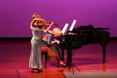 No concerto Imagens de Stock Royalty Free