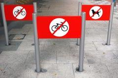 No Cycling Sign. No Cycling & No Pets Allowed Sign at the Street & Park Royalty Free Stock Image