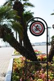 No cycling sign with grass and flowers park background royalty free stock image