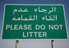 No deje en desorden por favor Foto de archivo