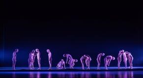 No despierte en un ` de la danza del ` s de sueño-Huang Mingliang ningún ` del refugio fotografía de archivo