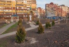 No distrito de Desnjansky de Kiev em setembro de 2014, um monumento a Fotos de Stock