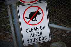 No Dog Poo Stock Photo