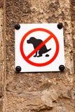 No dog pooping sign Royalty Free Stock Image