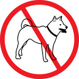 No dog. Red no dog,  do not allowed, illustration Royalty Free Stock Image