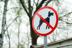 No dogs allowed sign Royalty Free Stock Photos