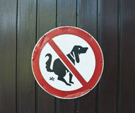 No dogs excrements sign stock photo