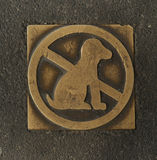 No dogs sign Stock Images