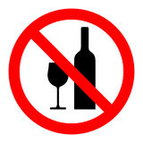 No drinking sign vector Royalty Free Stock Images