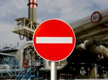 No entry. Traffic sign in front of an industrial area Stock Photo