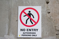 No entry authorised persons only Royalty Free Stock Images