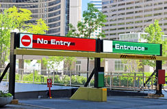 No Entry And Entrance Traffic Signs Stock Photos