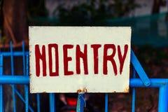 No entry metal signboard access denied stock photos