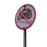 No entry on motorcycle sign (isolated) Stock Photos