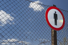 No Entry Sign on a Fence Stock Image
