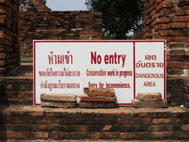 No Entry Sign, Historical Place, Thailand Stock Photo