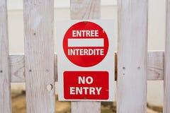 No entry sign Stock Photo