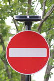 No entry. Sign use in britain Stock Photography