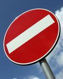 No entry signal Stock Photography
