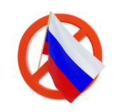No flag Russia icon. On a white background Stock Images
