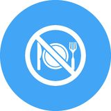 No Food Royalty Free Stock Images
