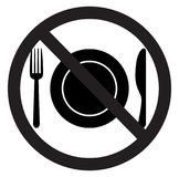 No food silhouette Stock Photography