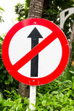 No go straight ahead Royalty Free Stock Image