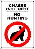 No Hunting Sign. No hunting permitted sign - illustration sign Stock Photo