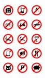 No icons Stock Image