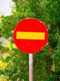 No incorpore la señal de tráfico Fotografía de archivo
