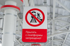 No jumping from platform. Moscow Central Circle. Stock Images