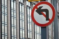 Free No Left Trun Sign Stock Photo - 37097880