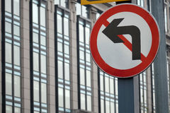 No left trun sign Stock Photo