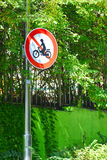 No motorcycle sign. Royalty Free Stock Image
