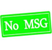 No MSG Royalty Free Stock Photos