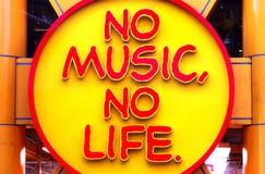 No Music No Life Stock Images