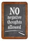 No negative thoughts allowed Royalty Free Stock Photography