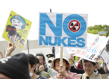 NO NUKES Stock Photo