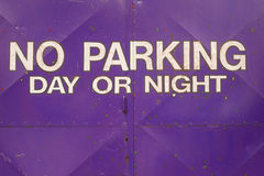 No parking day or night sign Royalty Free Stock Images