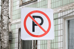 A no parking sign Royalty Free Stock Photos
