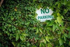 No parking sign Stock Photos