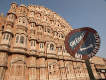 No Parking sign at Hawa Mahal, Jaipur Royalty Free Stock Image