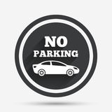No parking sign icon. Private territory symbol. Royalty Free Stock Image