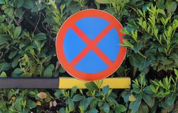 No parking sign in park stock photography